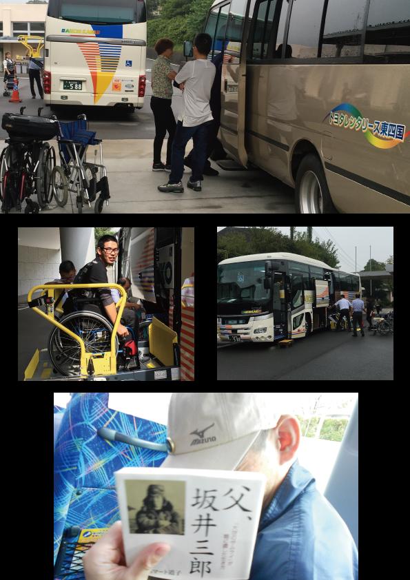 神戸旅行02