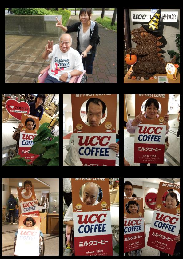 神戸旅行08