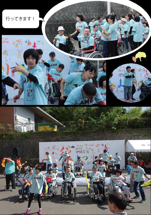 HP秋祭り03