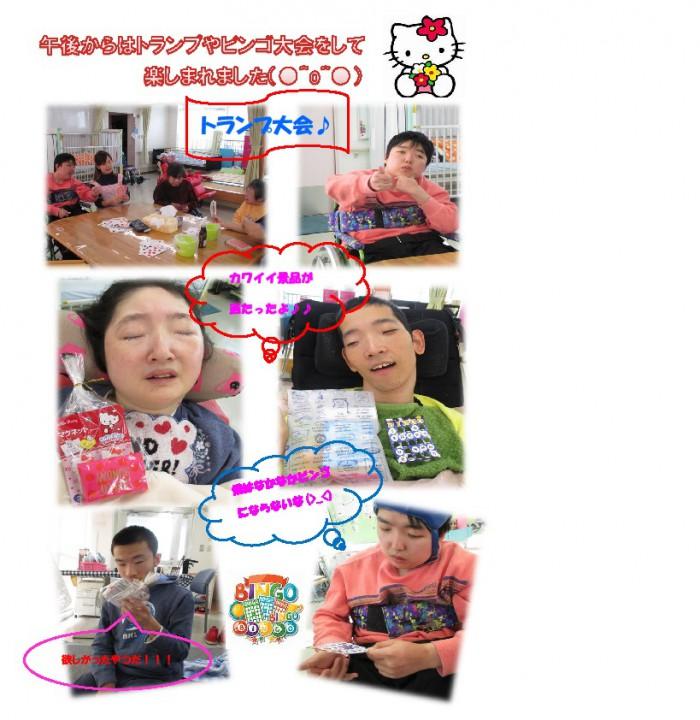 調理実習(ガトーショコラ)&DVD鑑賞会1