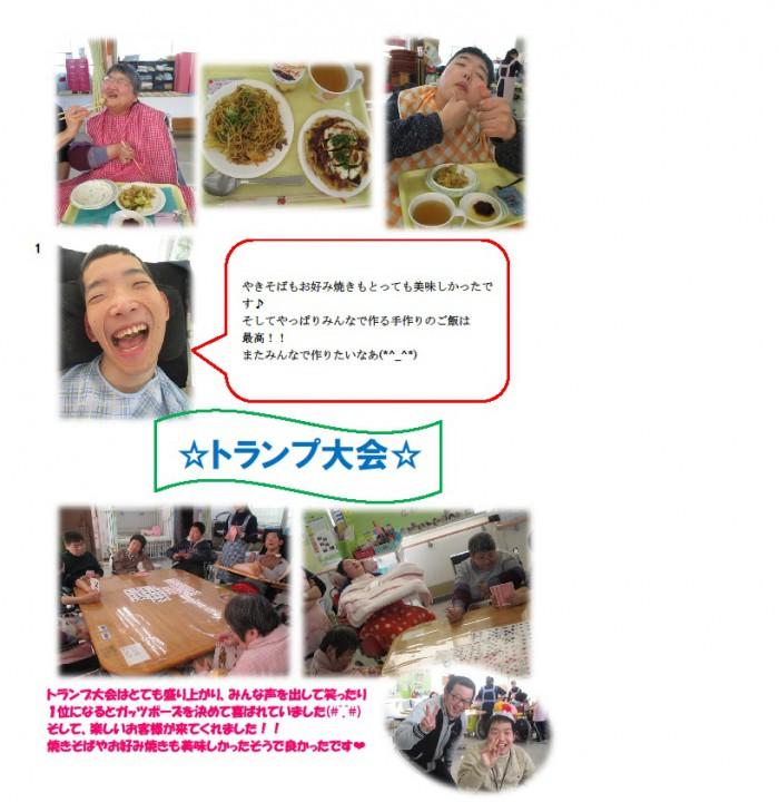 調理実習2