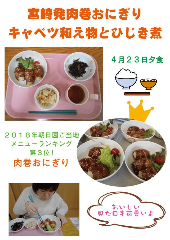 HP厨房01