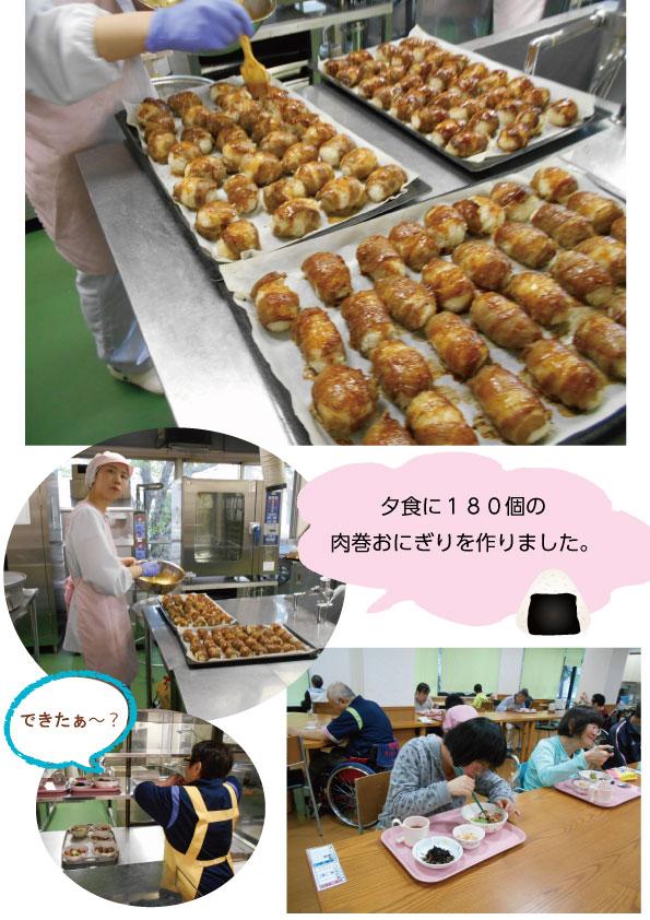 HP厨房02